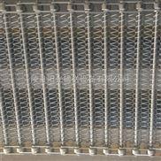 链条输送带不锈钢输送带耐腐蚀耐磨