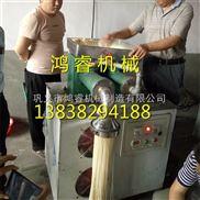 不锈钢商用大型米粉机 高效节能
