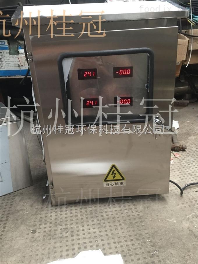 鹰潭HG冷却塔循环水吸垢器型号