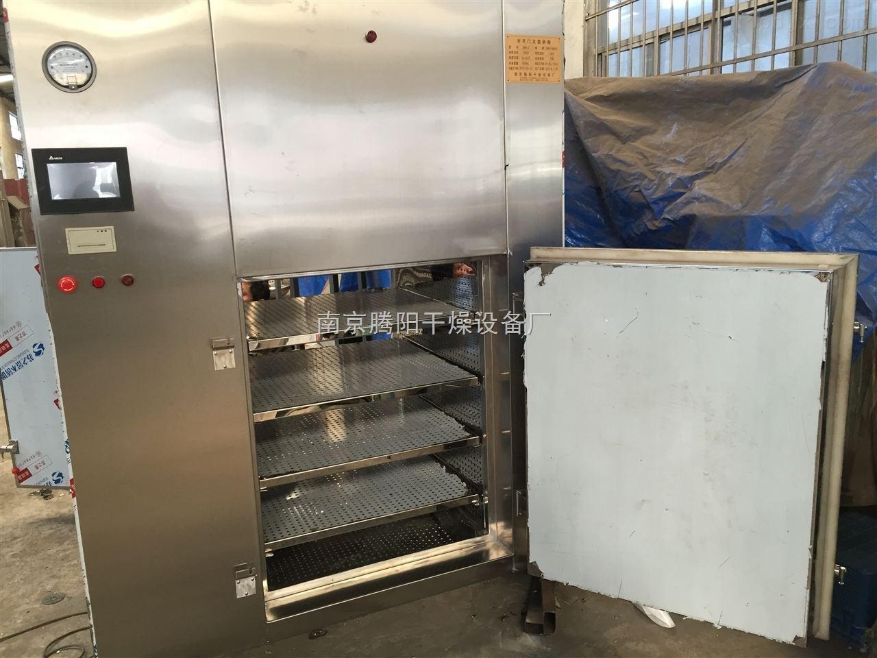 DMH系列百级层流净化干热灭菌烘箱