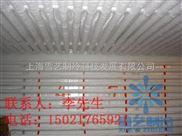 上海食品低温速冻冷库特点/速冻库造价多少