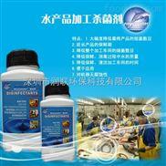 水产品消毒剂 水产品大肠杆菌控制