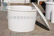 江津白酒酿造设备500升老白干酿酒发酵桶厂家直销塑料发酵桶