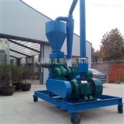 馬鈴薯淀粉氣力吸糧機白砂糖氣力輸送機xy09