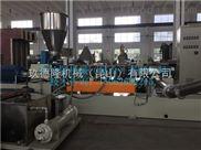 雙螺桿塑料生產線,雙螺桿塑料生產線廠