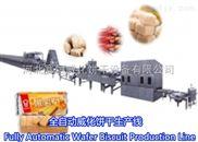 赛恒全自动威化饼干生产线automatic wafer biscuit equipment