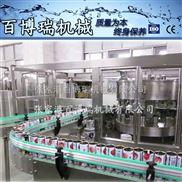 蓝枸植物饮料易拉罐封盖机  易拉罐饮料生产线BBR-985
