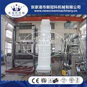 TS-320厂家供应果蔬前处理设备果蔬皮带输送机
