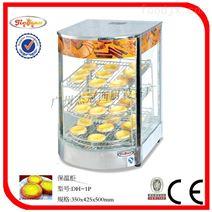 保溫柜/小吃設備