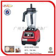 商用沙冰机/豆浆机