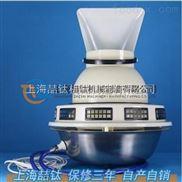 上海喆钛的负离子加湿器|养护室三件套附件|SCH-P负离子加湿器全国直销