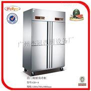 四门商用厨房冷柜/保温柜