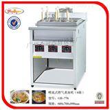 GH-776立式喷流式燃气煮面机/麻辣汤机