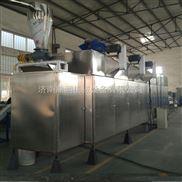 SKGD系列带式干燥机