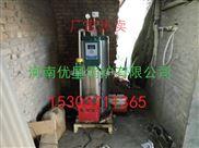 发酵罐消毒配套燃气蒸汽发生器100公斤产气量大