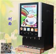 奶茶咖啡機哪家好_商用5口冷熱飲料機總代理