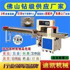 DK-360X厂家生产一次性碗筷包装设备 枕式自动包装机器 塑料碗筷包装机械