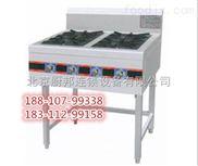 北京四眼砂锅煲仔炉|四眼电磁煲仔炉厂家