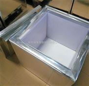 HY-药品专用聚氨酯发泡保温箱