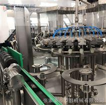 三合一灌装生产线含气玻璃瓶饮料灌装机