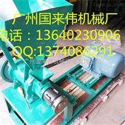 貴州廠家58型蛙飼料膨化機 小型號魚飼料膨化機