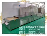 lw-20hmv-纸制品微波干燥设备
