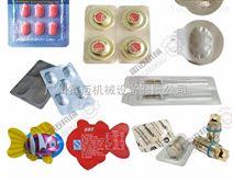 全自动泡罩包装机粘稠液体片剂胶囊香水包装