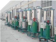fn—100t/h组合式自动钠离子交换器