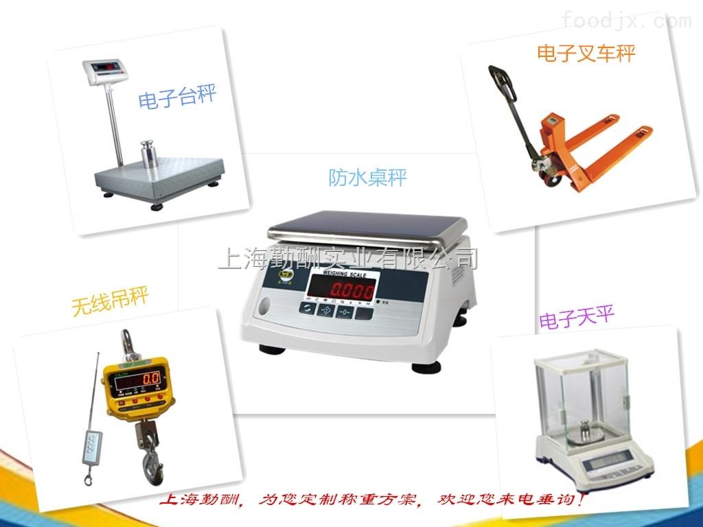 数据硬件保护设计无线打印电子吊钩秤
