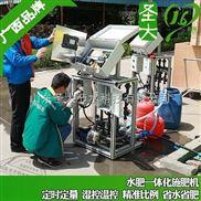 南宁香蕉施肥器械 大田水肥一体化设备安装智能灌溉全自动施肥机