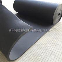 橡塑B1級保溫板抗老化