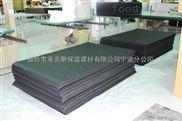 橡塑保温材料厂家资料