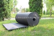 B1级橡塑管橡塑保温材料