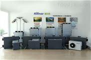 哈尔滨通用电气软水机|哈尔滨家用饮水机|家用除尘器|普华供