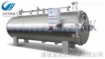 不锈钢乳制品杀菌锅 厂家直销 食品加工设备