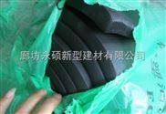 低价零售橡塑海绵保温材料,橡塑发泡保温材料