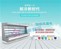 上海保鲜柜的价格,在上海买一台保鲜柜需要多少钱