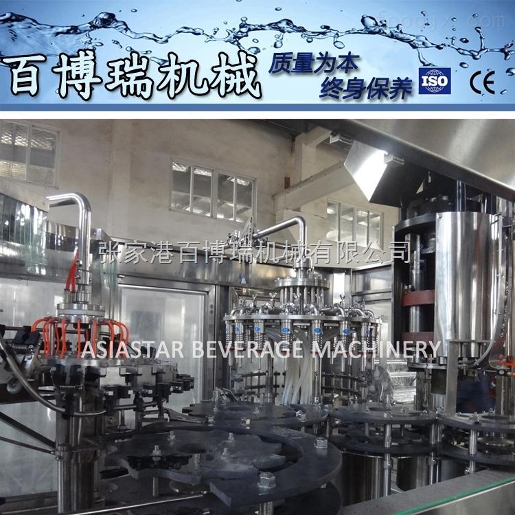 供应鸡尾酒生产百博瑞预调鸡尾酒设备制造专家伏特加酒类灌装机BBR-2027