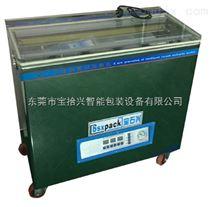 用于食品 熟食 五金 电子 海鲜 大米 茶叶内抽式真空机