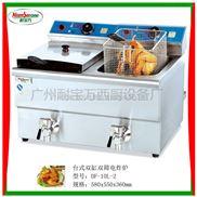 广州双缸双筛电炸炉设备