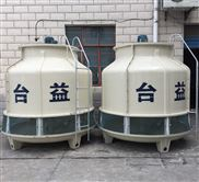 上海圆形冷却塔 玻璃钢冷却水塔生产厂家