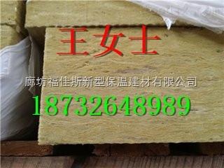 青岛外墙岩棉板采购详情