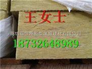 黄冈耐高温岩棉板鄂州防火岩棉板应用规格