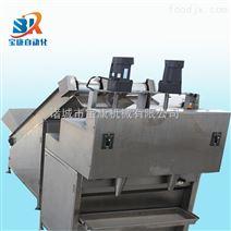 可定量装袋机 用于真空包装食品