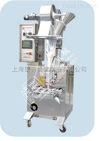 玉米淀粉包装机 *