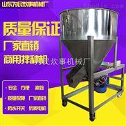 60型不锈钢卧式饲料搅拌机预混机食品粉末塑料颗粒混合机中拌种机
