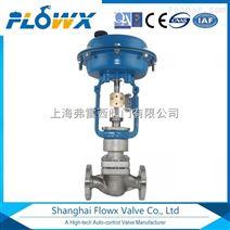 FLOWX水泥SNCR脫銷設備專用閥,薄膜式調節閥