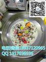 沧州炒酸奶机哪有卖沧州炒酸奶机哪加工