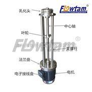 弗鲁特2.2kw 乳化机 小型不锈钢搅拌机 实验室真空乳化机 厂家直销质保均质设备