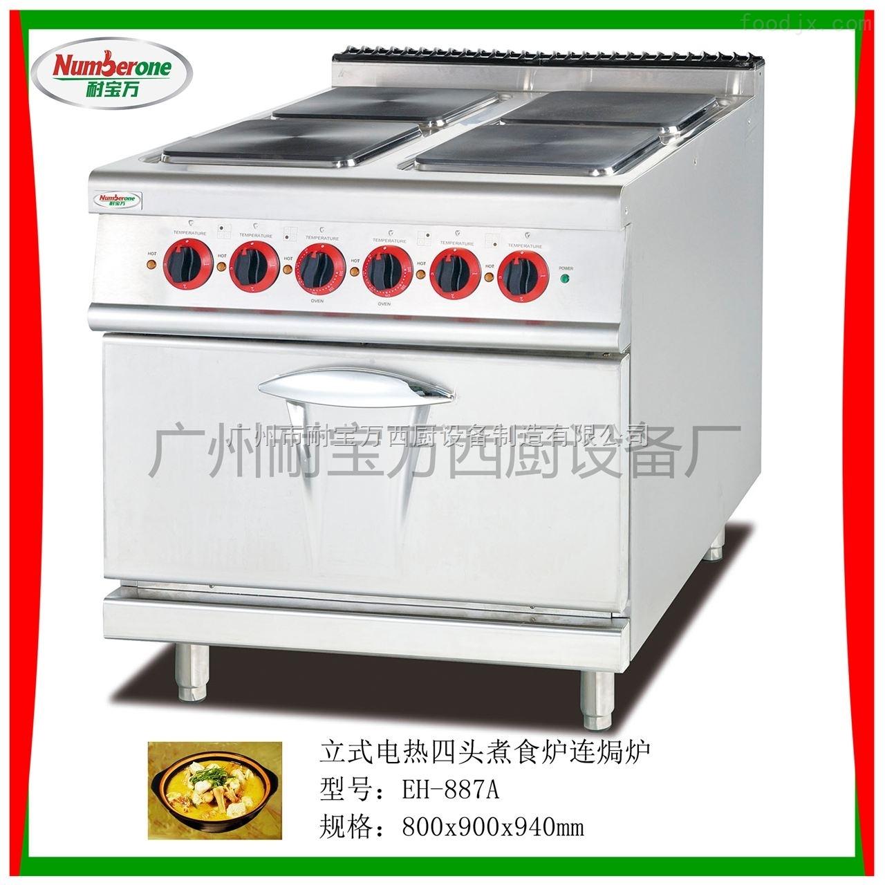 立式电四头煮食炉连电焗炉/煮汤炉
